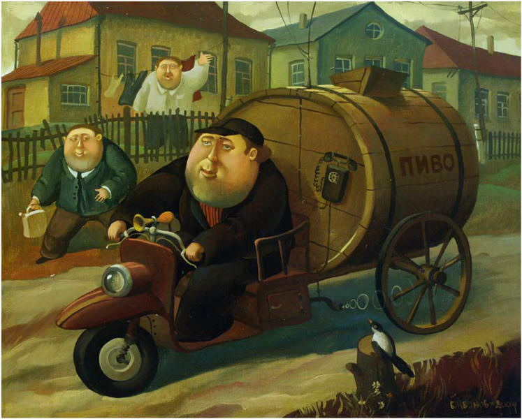Beer-wagon, 2004, Painter - Ivanov Boris Mikhailovich
