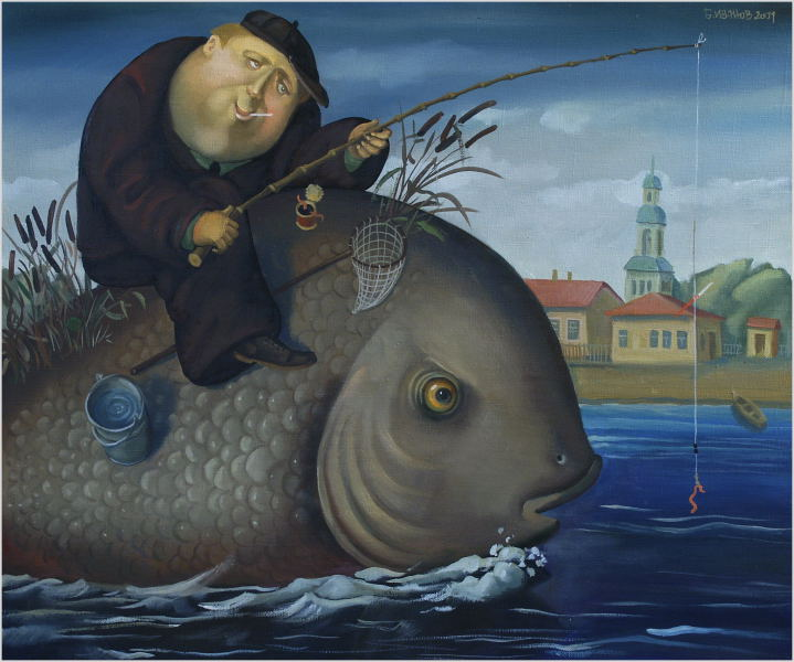 Fisherman, 2004, Painter - Ivanov Boris Mikhailovich